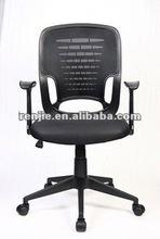 Mid Back Mesh Ergonomic Computer Desk Office Chair
