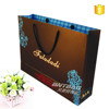 new luxury shopping paper bag for cloth, fashion printed recycle custom gift shopping paper bag