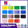 Alucoworld colorful fireproof construction material 4mm exterior wall panel/construction material acm finishing walls panels
