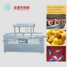 hot sell Vacuum Packing Machine,food vacuum packaging machine,automatic vacuum packing machine