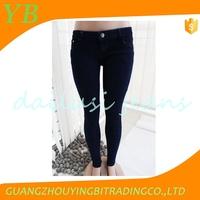 big butt lift lady sex pictures stretch skinny pencil women denim jeans