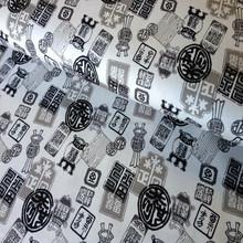 Custom printed fabric design