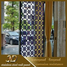 Living Room Design 3D Stainless Steel Sliding Partition Prices