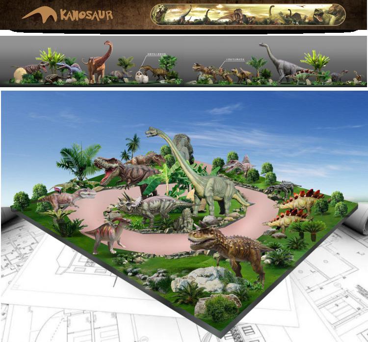 museum dinosaur skeleton