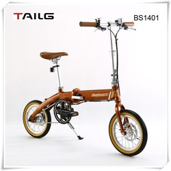 2015 fashion and comfortable folding electric bike for young people