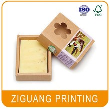 Customized paper soap packaging box