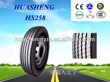 Made in China all stell heavy truck tire/tyre 11.00R20 TBR reliable chinese wholesalers looking for agent wiht lower price