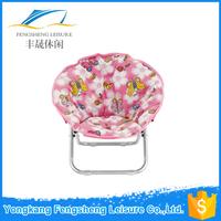 Cartoon Moon chair
