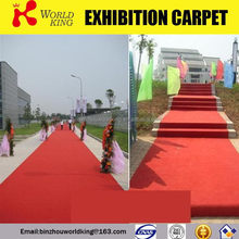 Updated branded commercial printed carpets for hotels