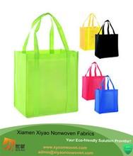 Cheap popular reinforced pp non woven shopping bag