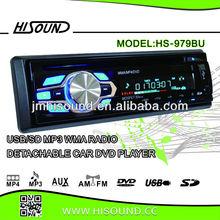 HS-979BU detachable car audio interfaces