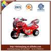 Cheap High Quality Three Wheels Kids Electric Motorcycle