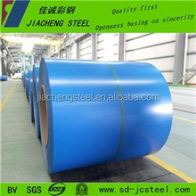 Prepainted/Color coated PPGI/PPGL steel Roofing material in coils