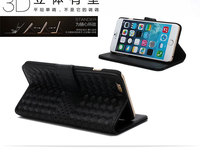 New 2015 leather flip cover for iphone 6 mobile phone cases, for iphone 6 6s 6 plus weave design case leather
