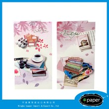 Brand new greeting card with envelope with high quality