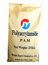 Hot sale Polyacrylamide(PAM) 95%/CAS#9003-05-8/Best price in China