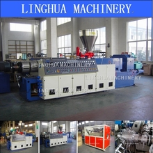 120kg/h low noise pvc hose garden pipe machine with nice quality