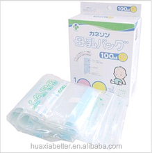 top grade for breast milk storage bag with BPA FREE and high quality