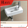 HY-3053L modern ceramic sink bathroom square