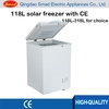 118L 12v solar deep freezer solar freezer solar powered deep freezer