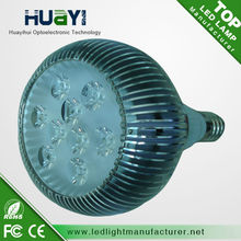 9w led spot light 120V/220V