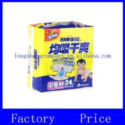 fashion design PE baby diapers bags for promotion