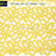 Abaya wholesale yellow nigeria guipure cord lace fabric/African lace in Korea high quality