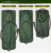 warming water bag tactical gear outdoor products