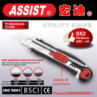 2015 Assist 18mm plastic utility knife cutter tool custom safety utility knife pocket