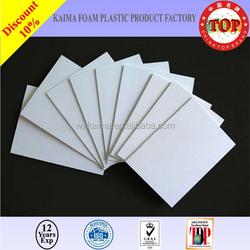 HOT SALE 1--40mm thickness white plastic pvc foam sheets 4x8/perspex pvc foam sheet suppliers