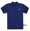 Polo camiseta publicidad mercado venta 2014