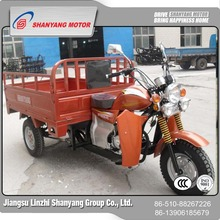newest hot selling 150cc bajaj tricycle/adult tricycle