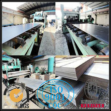 hy 100 steel plate(Hot rolled carbon steel plate)