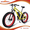 2015 Power 36V Lithium Dual disc brakes electric chopper bicycle for sale