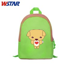 Hot Picture Girls And Boys Backpack With Animals