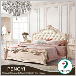 French style luxury elegant latest double bed frame designs furniture PY-6001