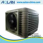 refrigerador de ar evaporativo AZL18-ZC10E