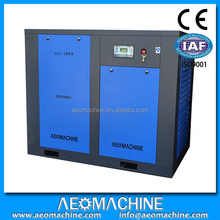 100HP Ingersoll Rand Industrial Electric Rotary Screw Air Compressor Supplier