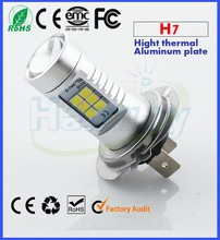 850lm Car H7 21 SMD LED yellow White Head bulb Head auto bulb or Daytime Running bulb Lighting DRL 12V 3528/2835