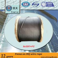 8*25Fi+FC elevator steel wire