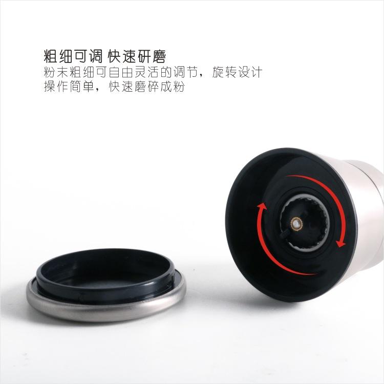 pepper grinder (4).jpg