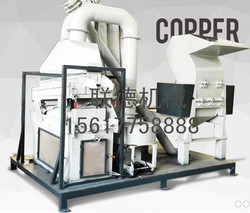ideal process copper wire shredder recycling machinery for hot sale