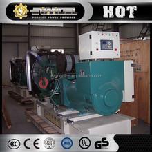 High quality and new product Volvo penta generator 50HZ 250kva diesel generator price
