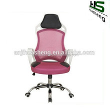 Comfortable High Back Swivel Black And Red Office mesh chair