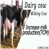 Lactation cow Increase milk production(Traditional chinease medicine) High quality Herbal additives for cows to health care and