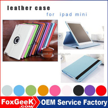 Excellent quality shockproof beautiful leather flip cover tablet case for ipad ipad mini 2 3 4