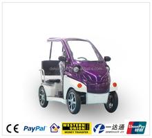 2015 newest 4 wheel chinese electric mini cargo van