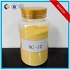 /p-detail/Agente-espumante-para-pvc-eva-productos-qu%C3%ADmicos-300005409320.html