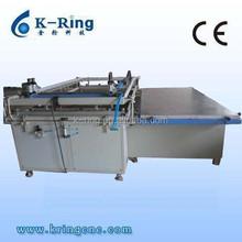 كبير آلة طباعة الشاشة الحريرية krp1200*2400 للزجاج