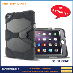 dustproof pu for ipad mini 4 case